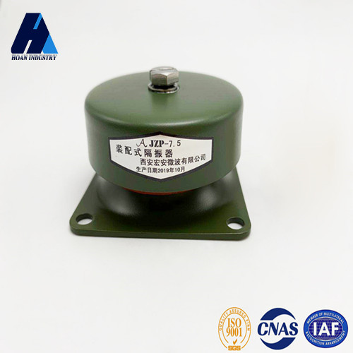 Military Vehicle Cabinet JZP Series Anti Vibration Mount